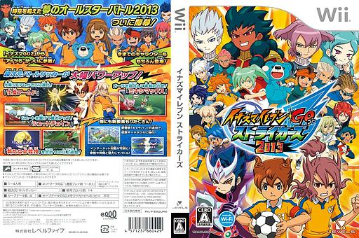 イナズマイレブンGO ストライカーズ 2013 Wii cover (S5SJHF)