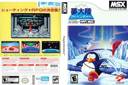 Penguin Adventure: Yume Tairiku Adventure VC-MSX cover (XAHJ)