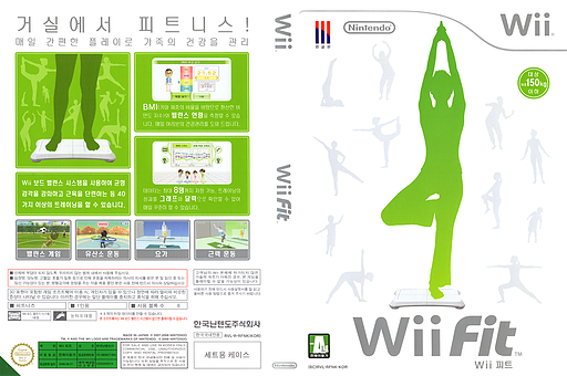 Wii Fit Wii cover (RFNK01)