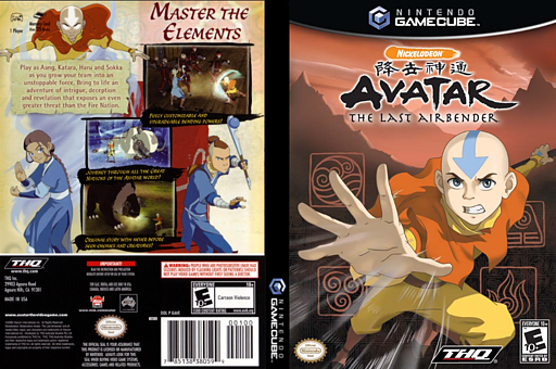 Avatar The Last Airbender GameCube cover (GAVE78)