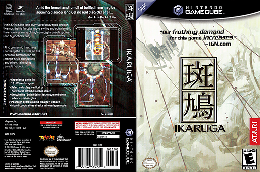 Ikaruga GameCube cover (GIKE70)