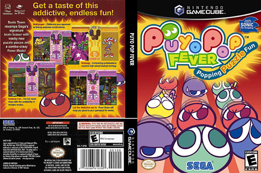 Puyo Pop Fever GameCube cover (GPUE8P)