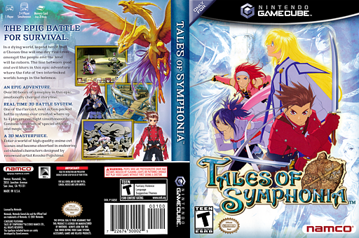 Tales of Symphonia GameCube cover (GQSEAF)