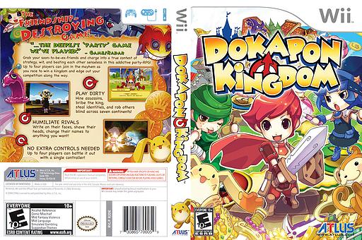 Dokapon Kingdom Wii cover (R2DEEB)