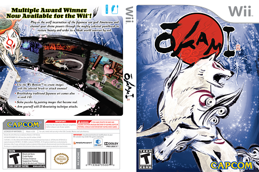 Ōkami Wii cover (ROWE08)