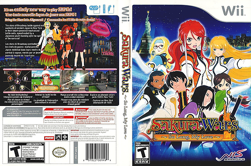 Sakura Wars: So Long, My Love Wii cover (SAKENS)