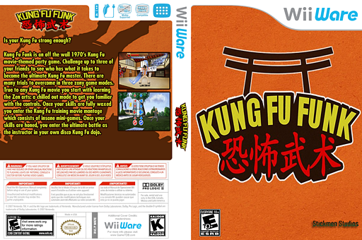 Kung Fu Funk: Everybody is Kung Fu Fighting! WiiWare cover (WKFE)