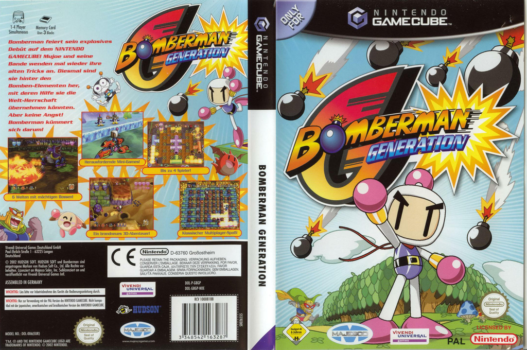 Wii coverfullHQ (GBGP7D)