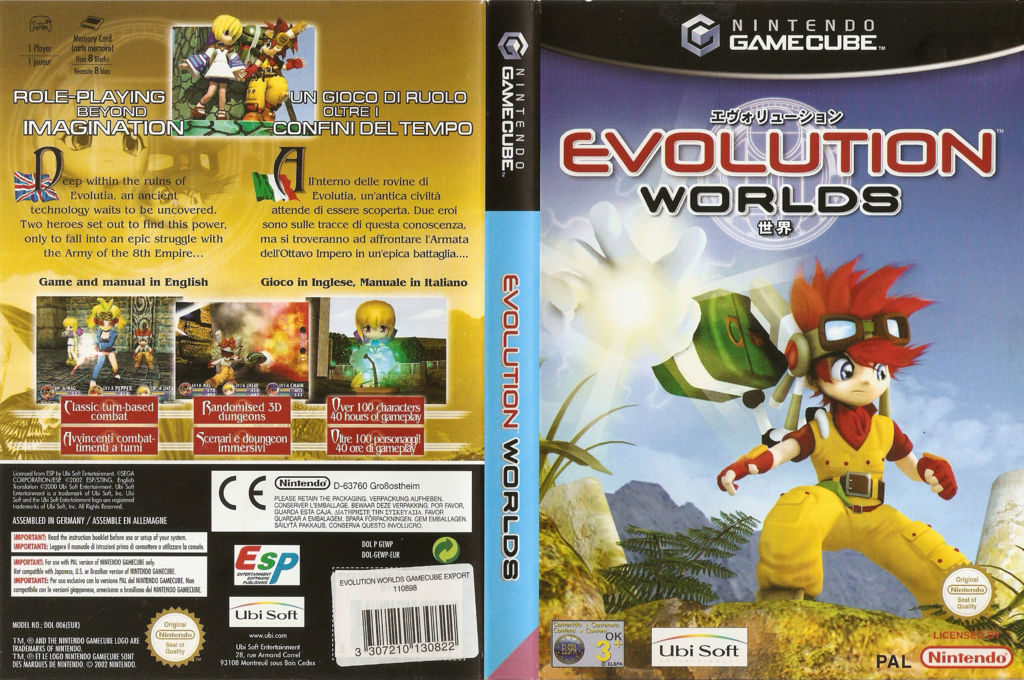 Evolution Worlds Array coverfullHQ (GEWP41)