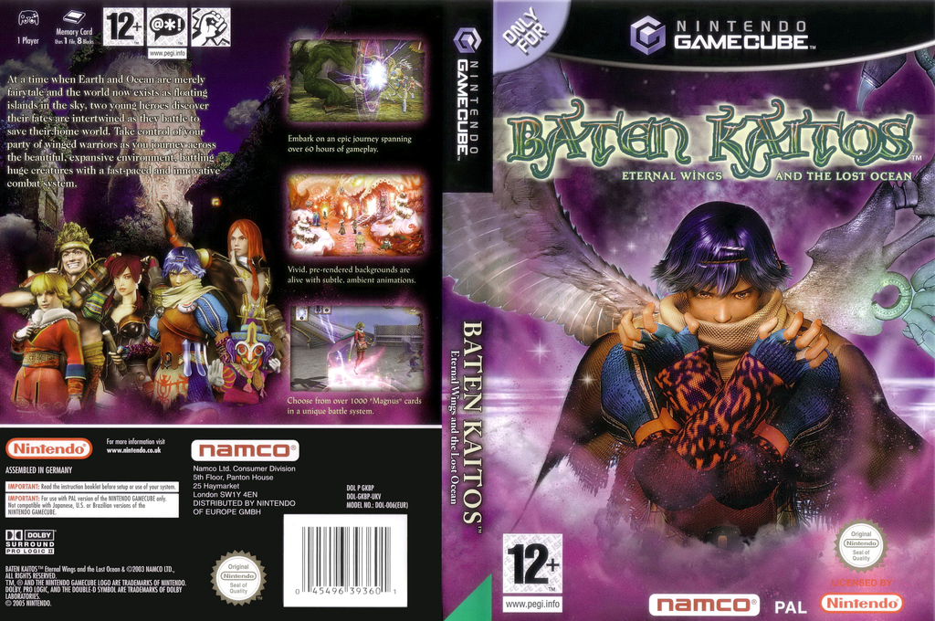 Baten Kaitos: Eternal Wings and the Lost Ocean Wii coverfullHQ (GKBPAF)