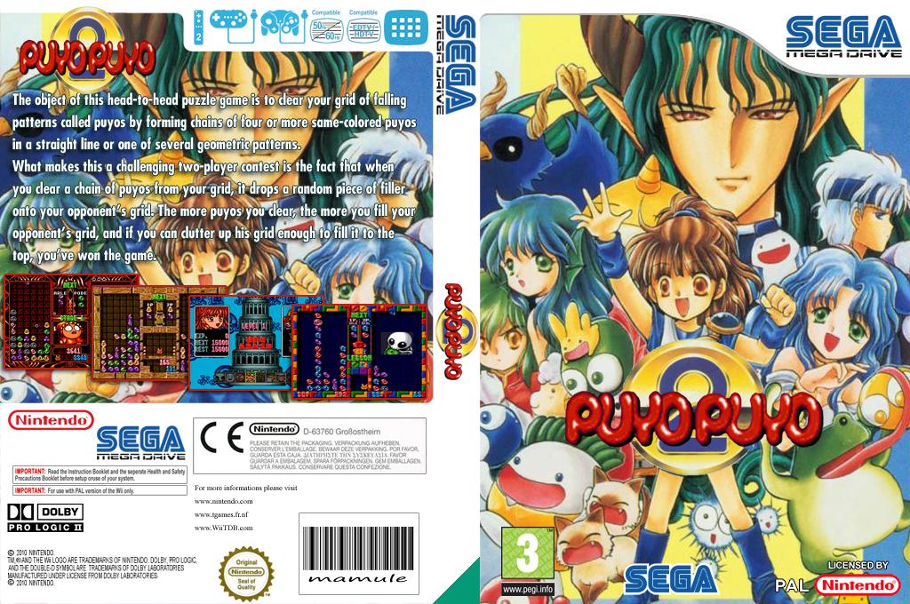Puyo Puyo 2 Wii coverfullHQ (MA3L)