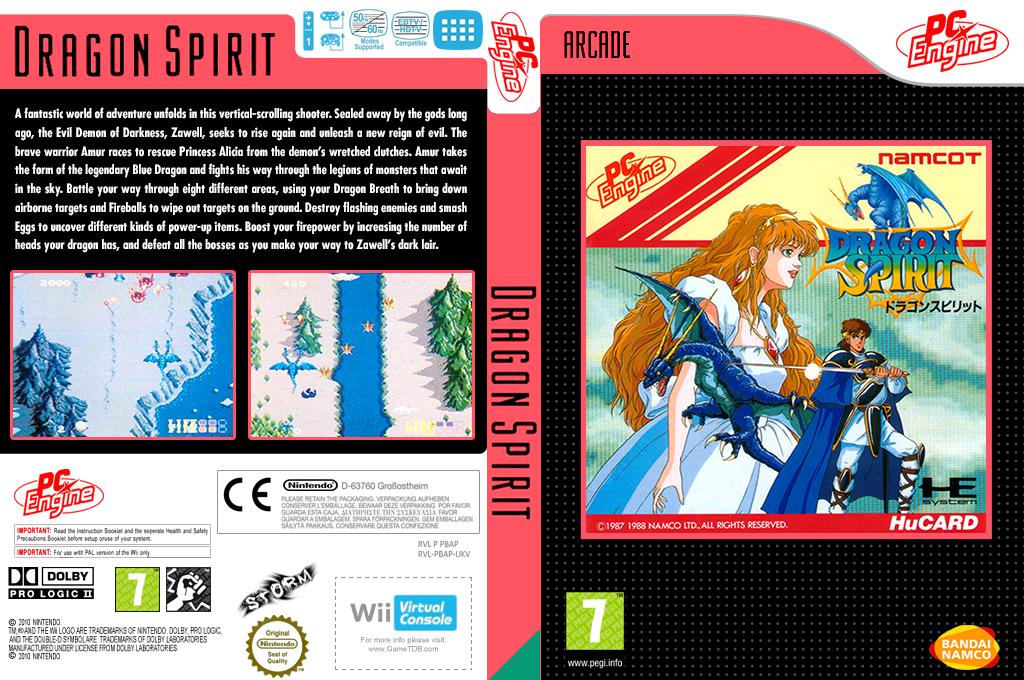 Dragon Spirit Wii coverfullHQ (PBAP)