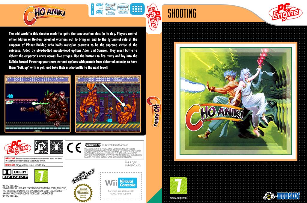 Cho Aniki Wii coverfullHQ (QACL)