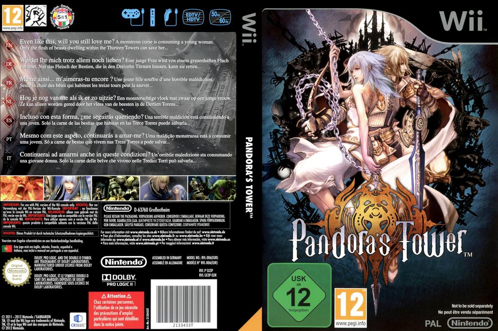 Pandora's Tower Undub Wii coverfullHQ (SX3PUD)