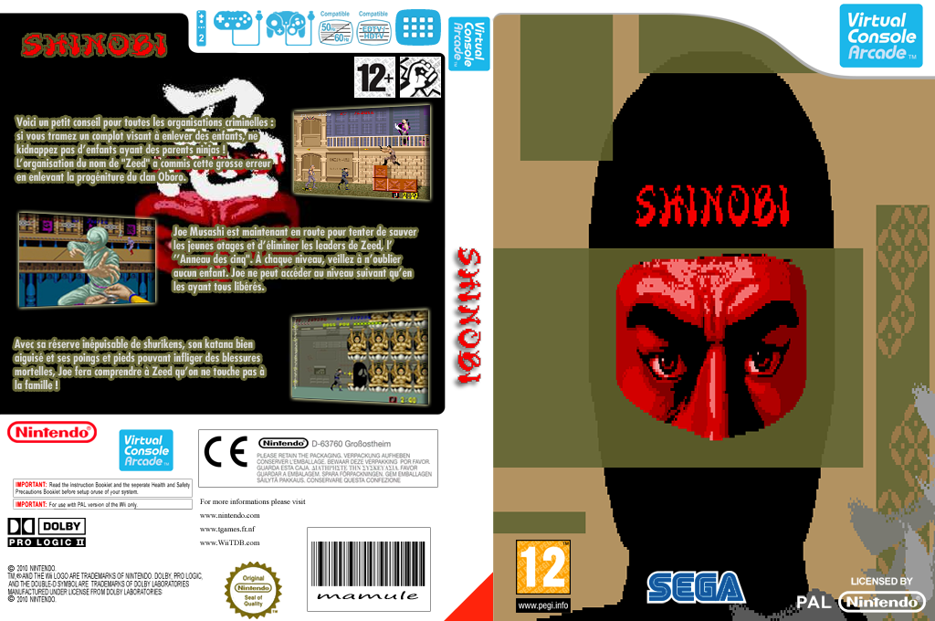 Shinobi Array coverfullHQ (E63P)