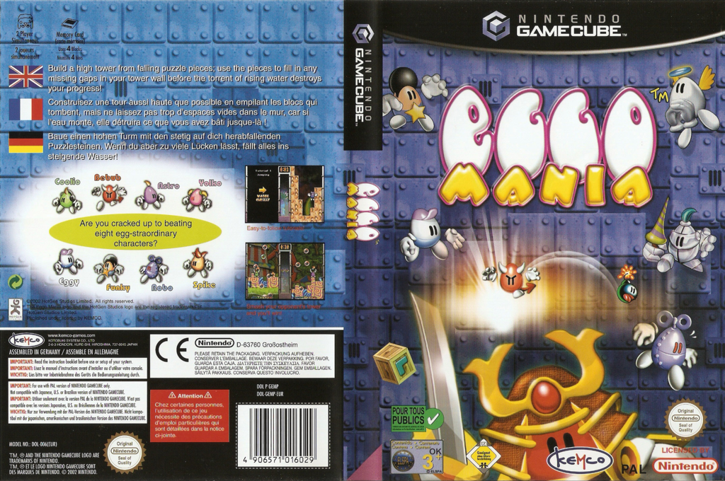 Wii coverfullHQ (GEMP7F)