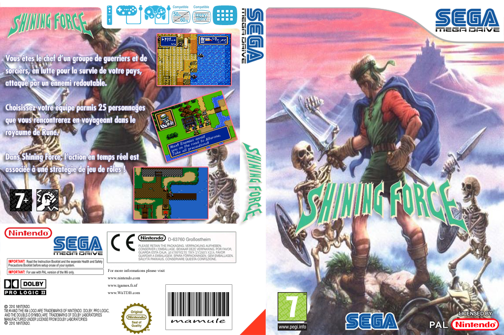 Shining Force Wii coverfullHQ (MBEP)