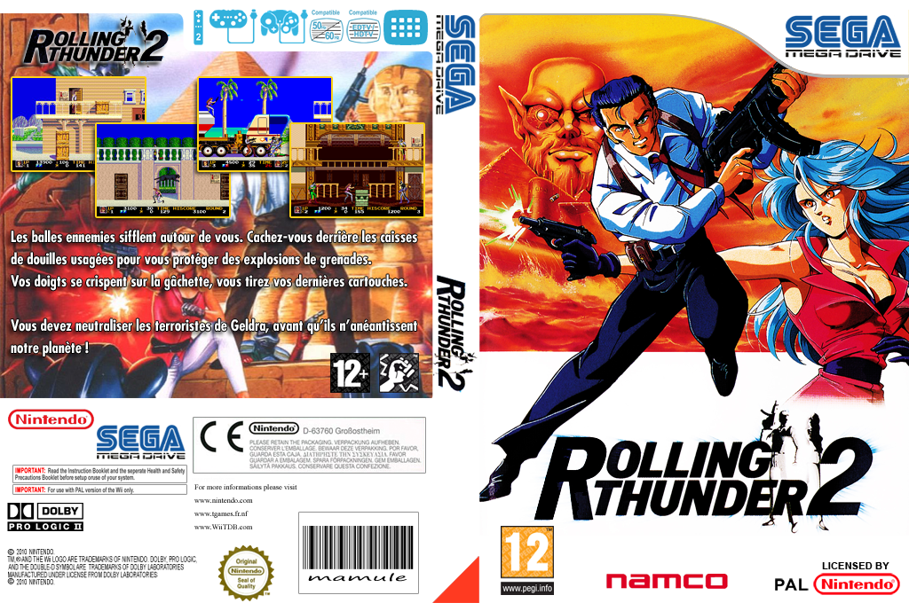 Rolling Thunder 2 Wii coverfullHQ (MBRP)