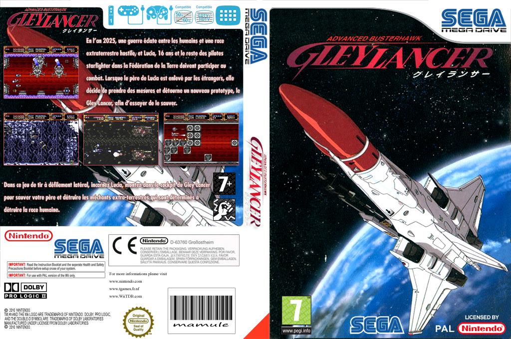 Gley Lancer Wii coverfullHQ (MCAL)