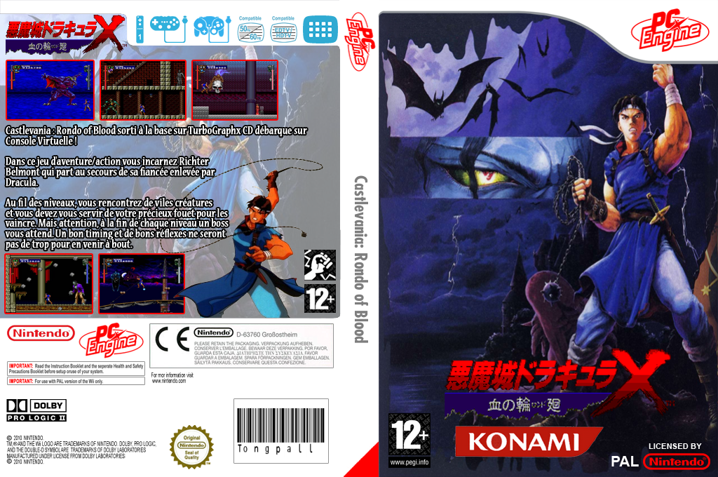 Castlevania : Rondo of Blood Wii coverfullHQ (QAPP)