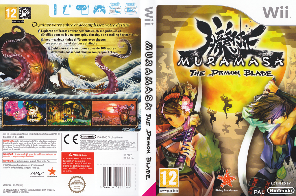 Muramasa : The Demon Blade Wii coverfullHQ (RSFP99)