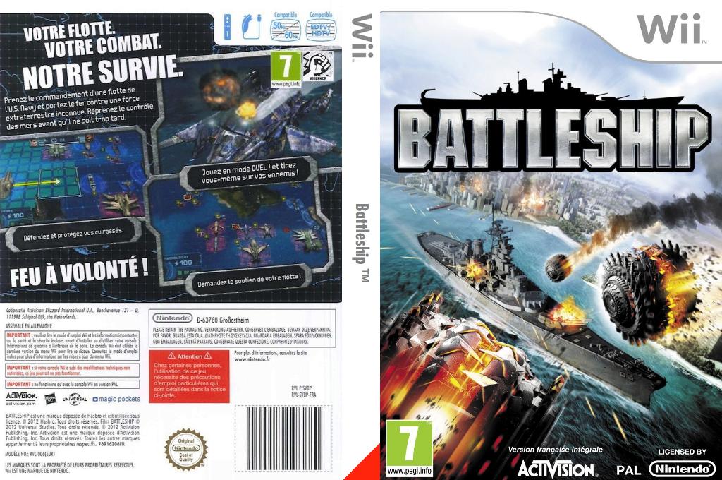 Wii coverfullHQ (SVBP52)
