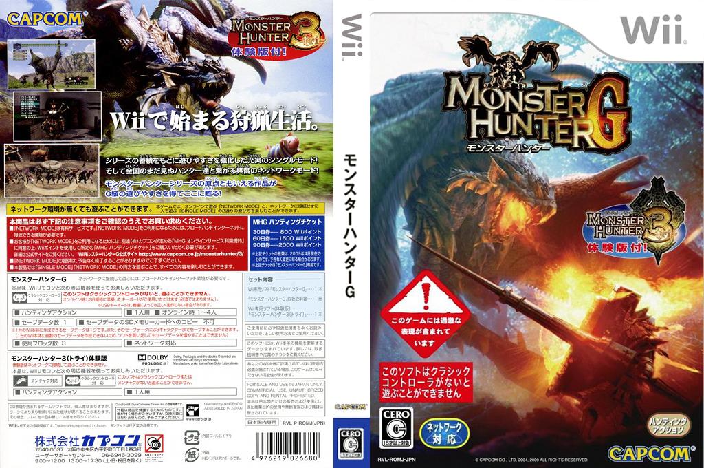 Monster Hunter Tri (Demo) Wii coverfullHQ (DMHJ08)