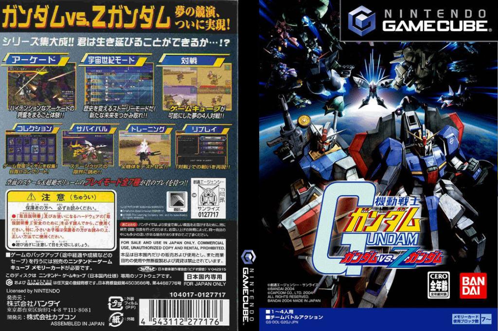 機動戦士ガンダム ガンダムvs.Zガンダム Wii coverfullHQ (G2GJB2)
