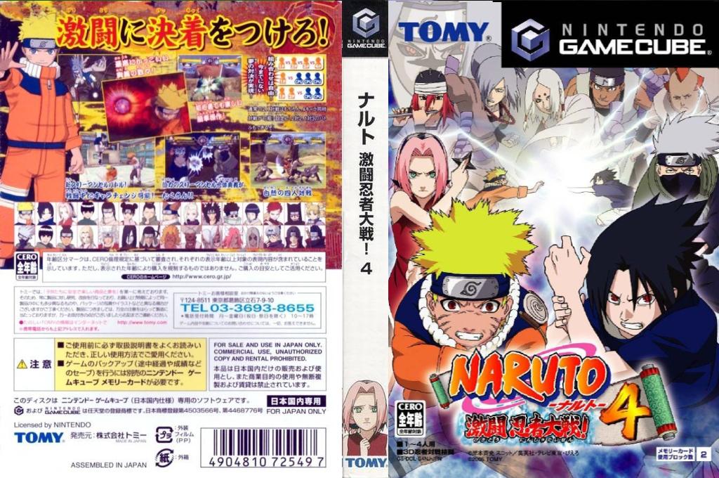 NARUTO-ナルト-激闘忍者大戦!4 Wii coverfullHQ (G4NJDA)