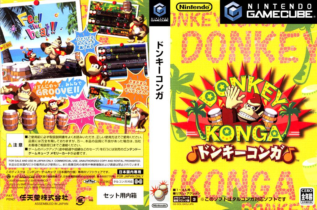 ドンキーコンガ Wii coverfullHQ (GKGJ01)