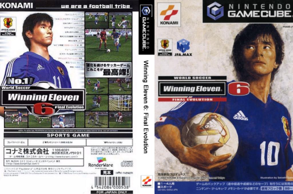 ワールドサッカー ウイニングイレブン6 ファイナルエヴォリューション Wii coverfullHQ (GW6JEM)