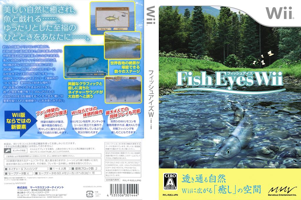 フィッシュアイズWii Wii coverfullHQ (R2EJ99)