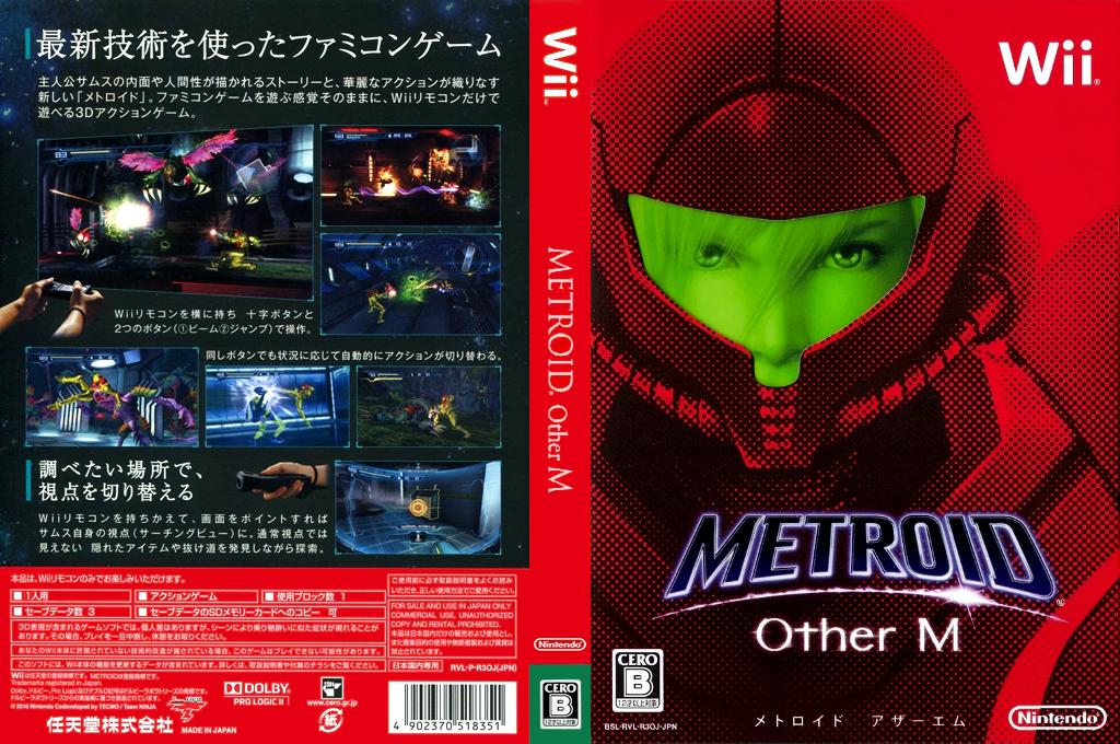 メトロイド アザーエム Wii coverfullHQ (R3OJ01)