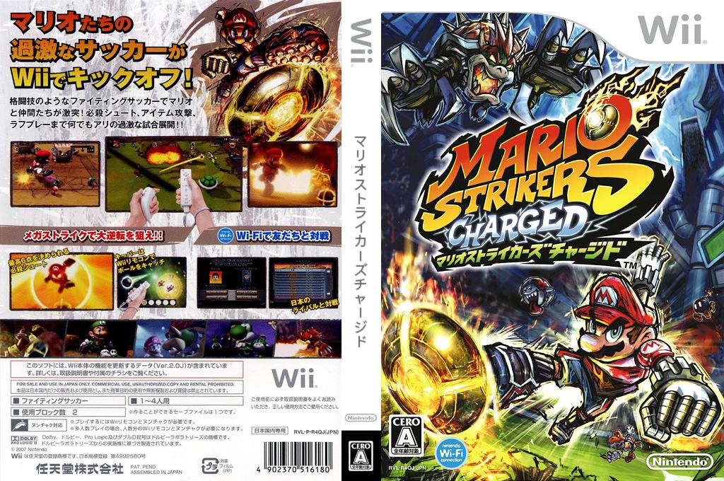 マリオストライカーズ チャージド Wii coverfullHQ (R4QJ01)