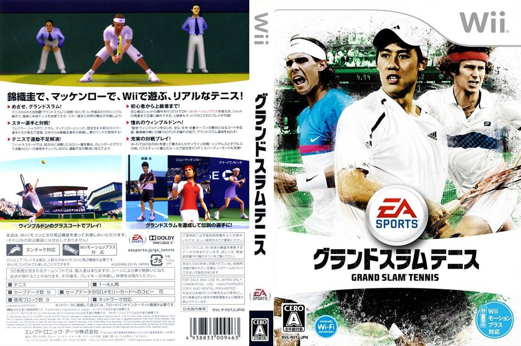 グランドスラムテニス Wii coverfullHQ (R5TJ13)