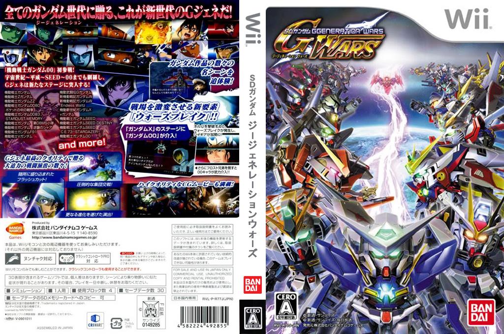 SDガンダム Gジェネレーション ウォーズ Wii coverfullHQ (R77JAF)