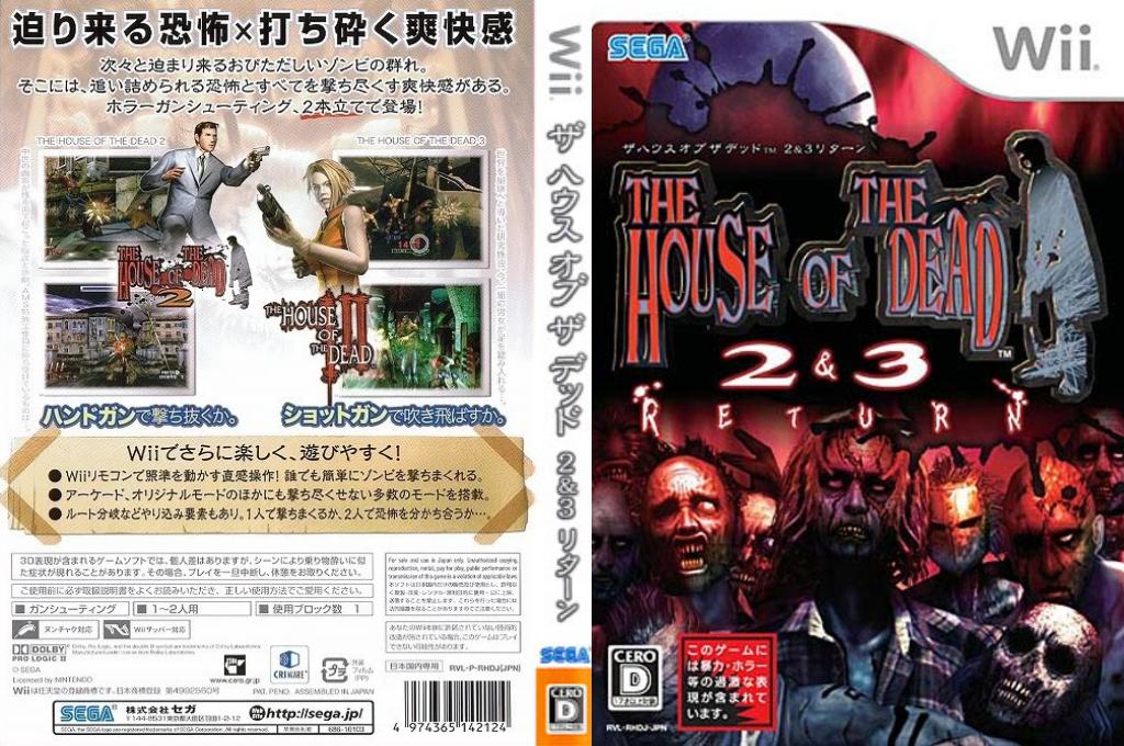ザ ハウス オブ ザ デッド 2&3 リターン Wii coverfullHQ (RHDJ8P)