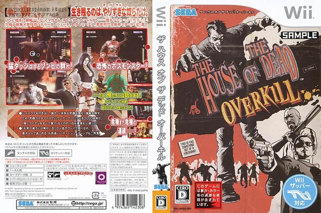 ザ ハウス オブ ザ デッド: オーバーキル Wii coverfullHQ (RHOJ8P)