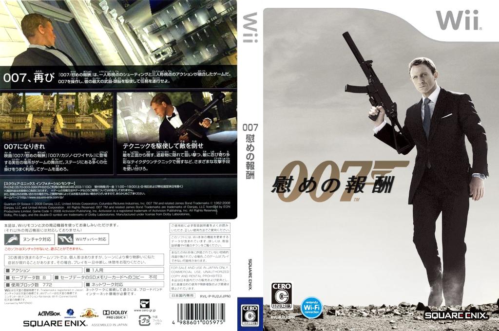 007/慰めの報酬 Wii coverfullHQ (RJ2JGD)