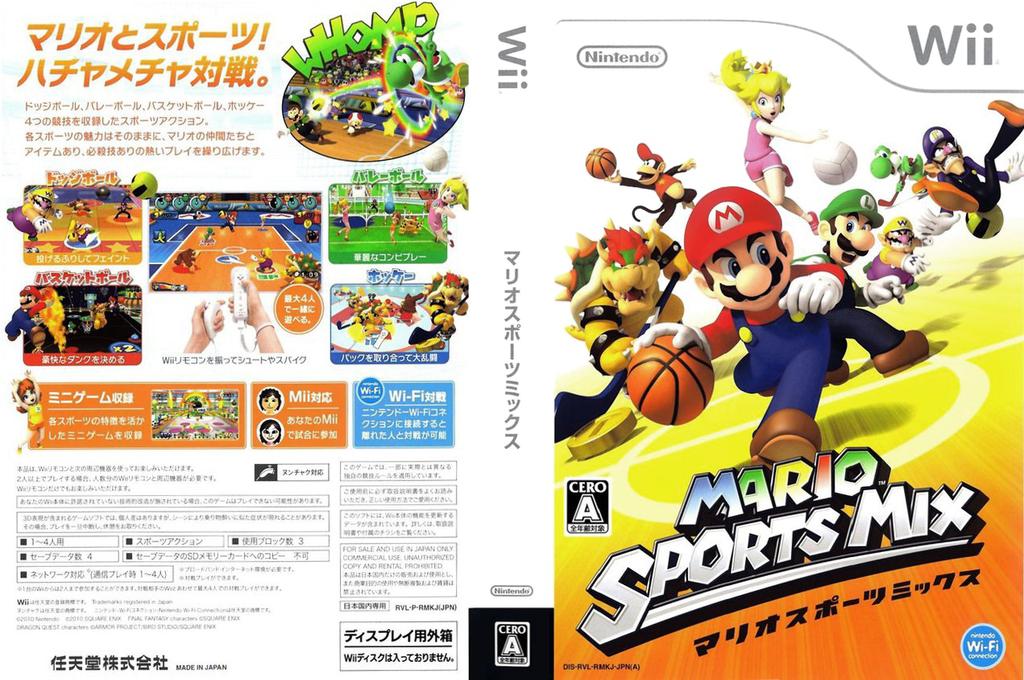 マリオスポーツミックス Wii coverfullHQ (RMKJ01)