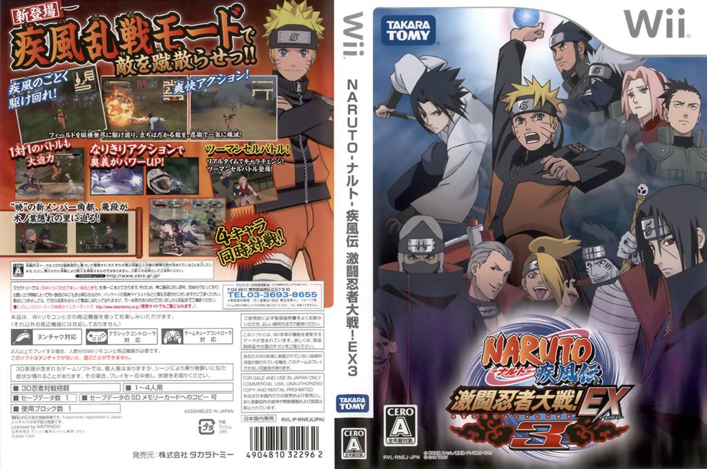 NARUTO -ナルト- 疾風伝 激闘忍者大戦!EX3 Wii coverfullHQ (RNEJDA)