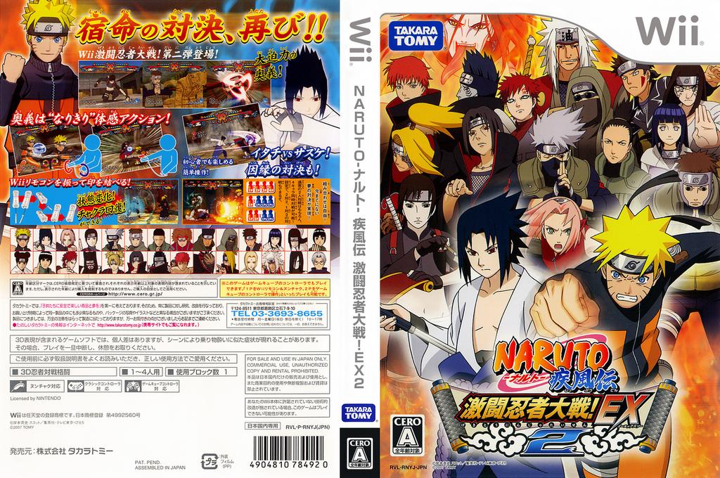 NARUTO -ナルト- 疾風伝 激闘忍者大戦!EX2 Wii coverfullHQ (RNYJDA)