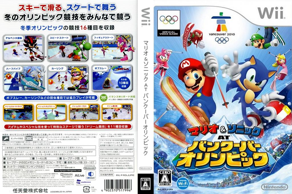 マリオ&ソニック AT バンクーバーオリンピック Wii coverfullHQ (ROLJ01)