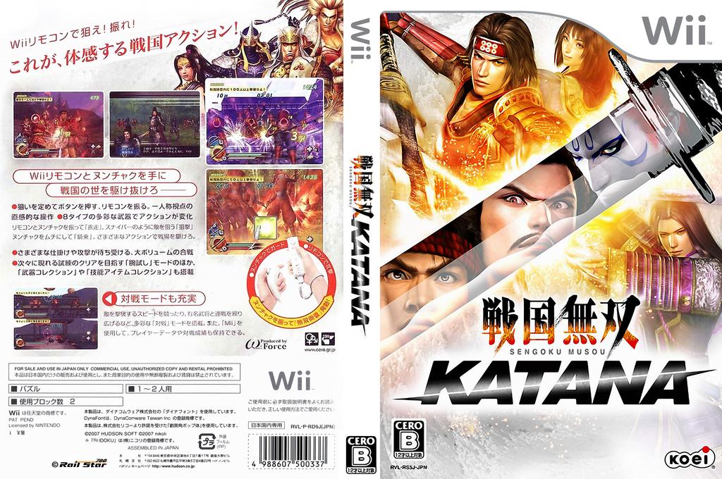 戦国無双 KATANA Wii coverfullHQ (RS5JC8)