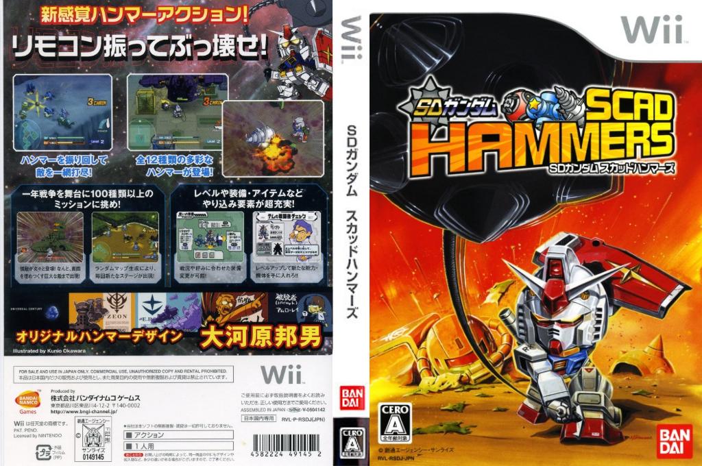 SDガンダム スカッドハンマーズ Wii coverfullHQ (RSDJAF)