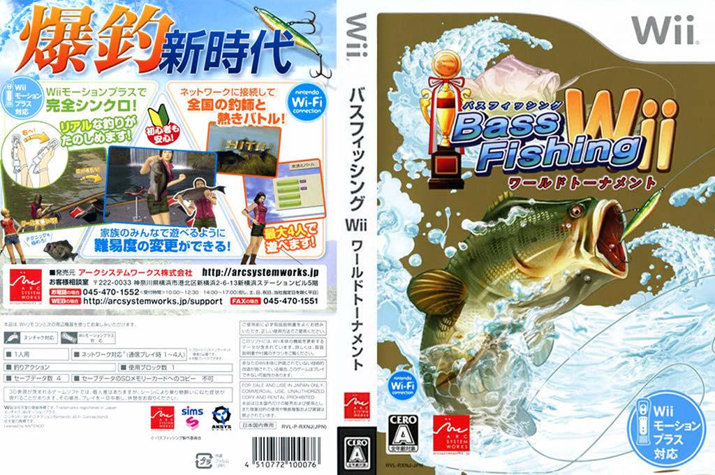 バスフィッシングWii ワールドトーナメント Wii coverfullHQ (RXNJJF)