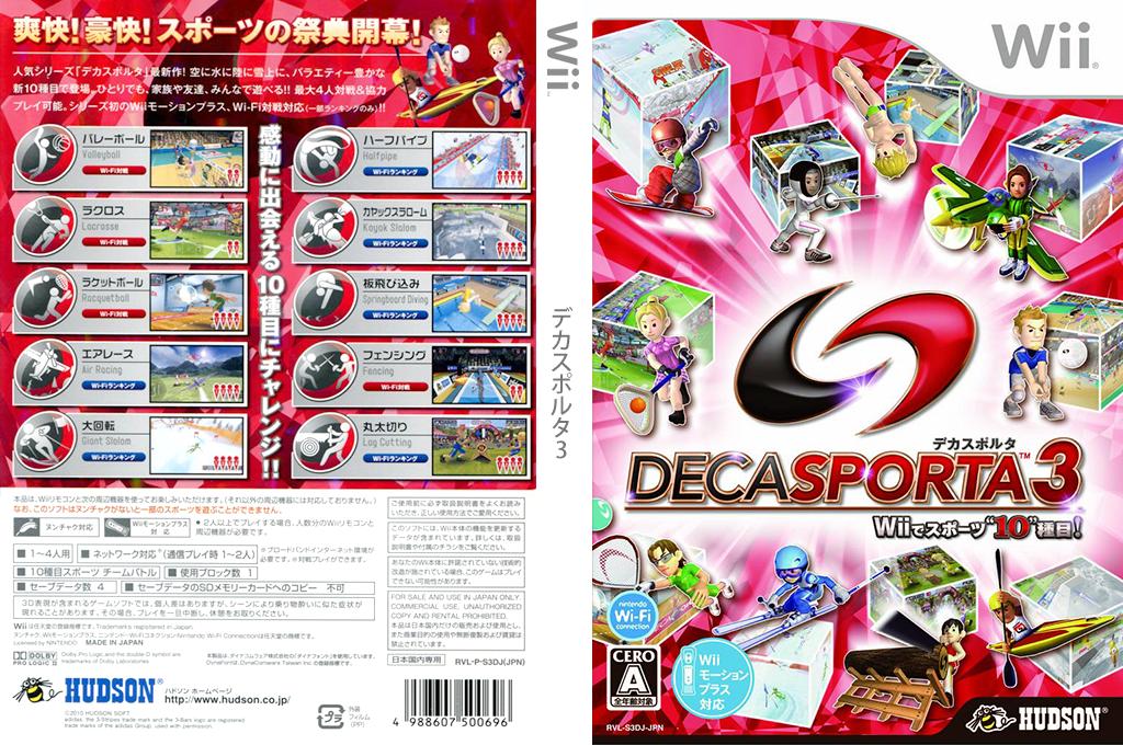 デカスポルタ3 Wii coverfullHQ (S3DJ18)