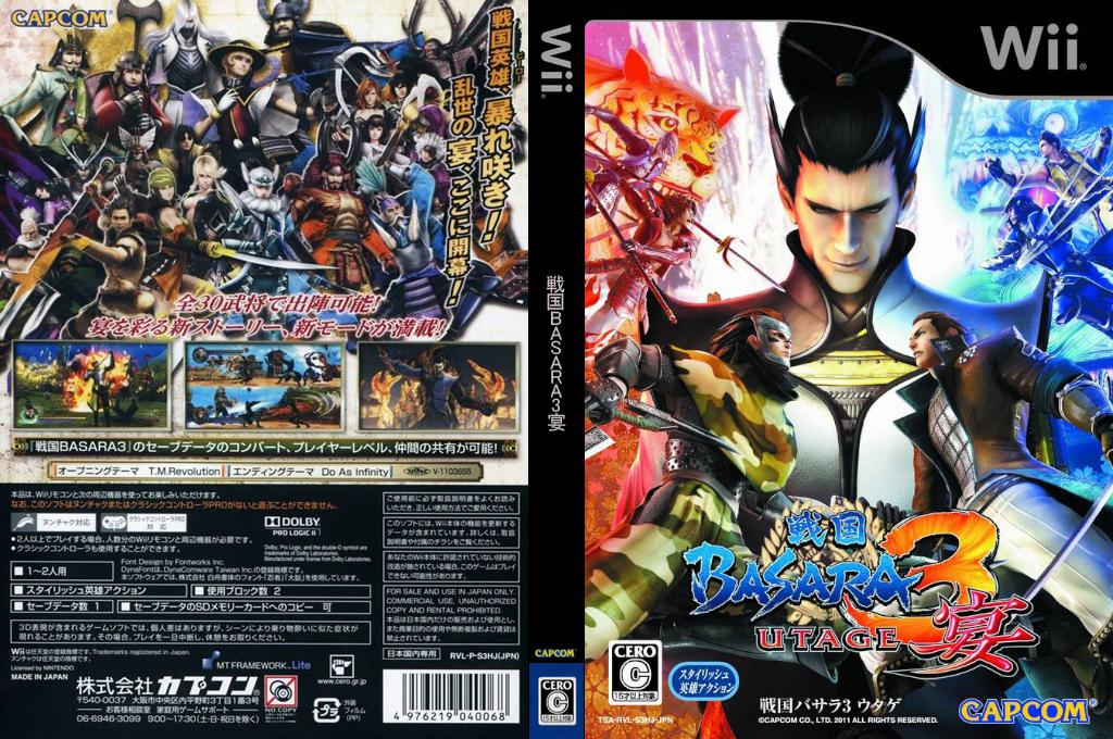 戦国BASARA3 宴 Wii coverfullHQ (S3HJ08)