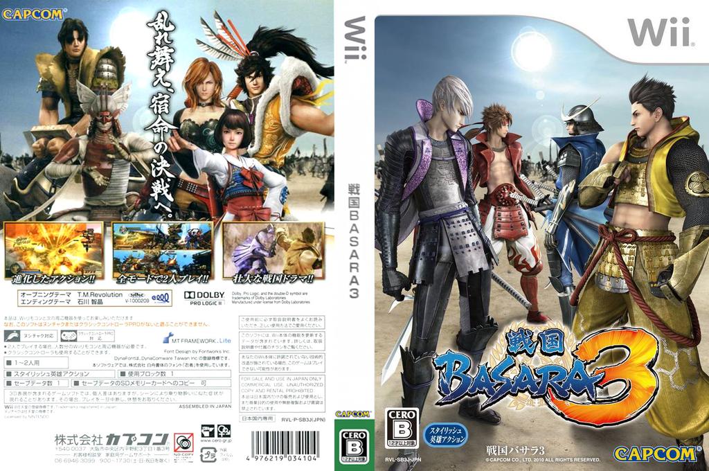 戦国BASARA3 Wii coverfullHQ (SB3J08)
