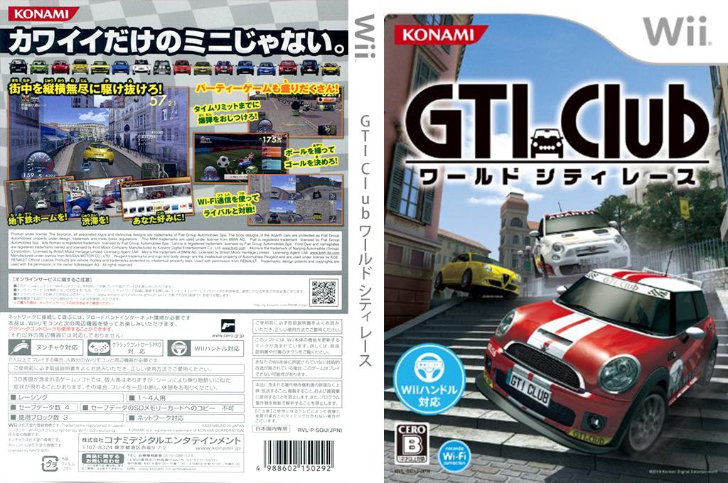 GTI Club ワールド シティ レース Wii coverfullHQ (SGIJA4)